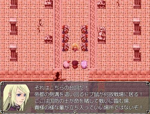 黄昏境界線【EX追加】 Game Screen Shots