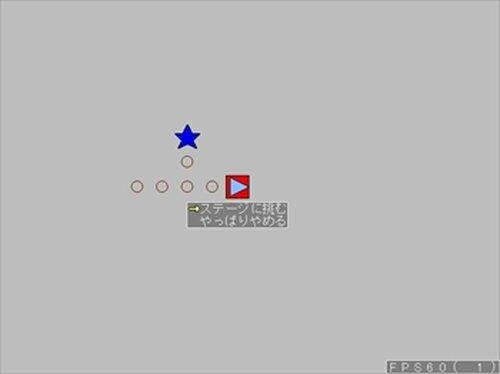 悪魔メイドの不思議なお使い~TheBug~ Game Screen Shot3
