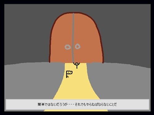 YUY Game Screen Shot3