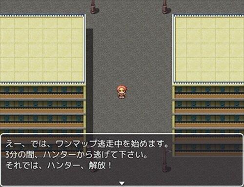 ワンマップ逃走中 Game Screen Shot3