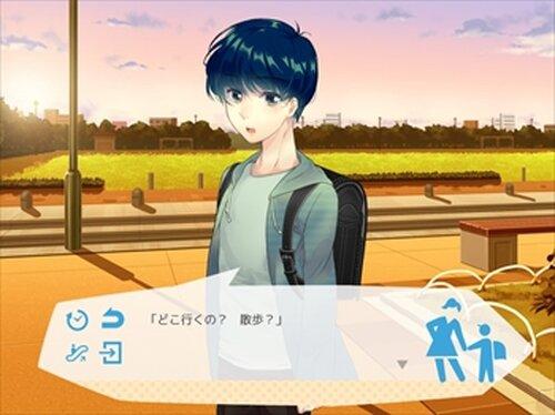 かぎっこ Game Screen Shot5