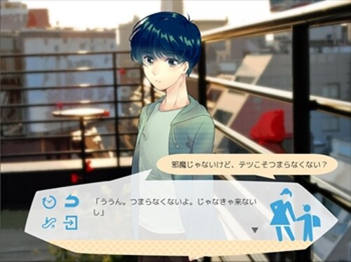 かぎっこ Game Screen Shots