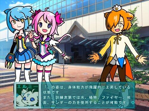 UltimateRisingStar ~ルーパー編~ Game Screen Shot1