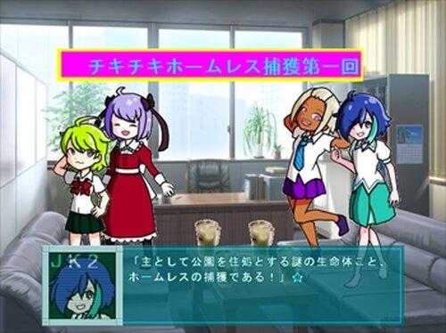 UltimateRisingStar ~ルーパー編~ Game Screen Shot2