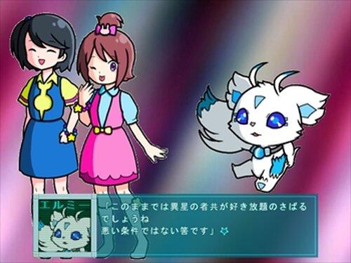 UltimateRisingStar ~ルーパー編~ Game Screen Shot5