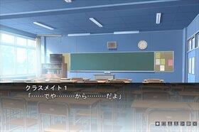 天使と友達になった日 Game Screen Shot3