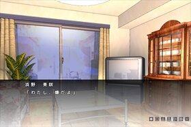 天使と友達になった日 Game Screen Shot5