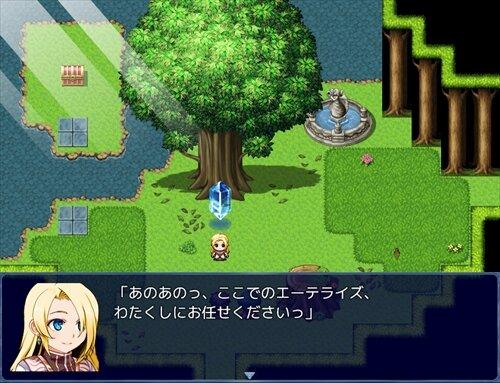 ソフィア・メモリア(Ver.1.32) Game Screen Shot1