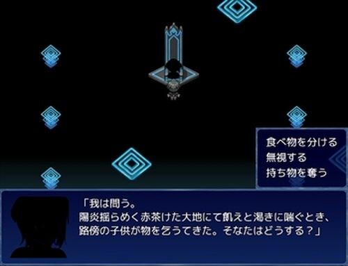 ソフィア・メモリア(Ver.1.32) Game Screen Shot2