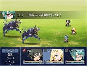ソフィア・メモリア(Ver.1.32) Game Screen Shot4