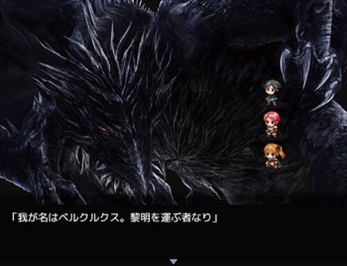 ソフィア・メモリア(Ver.1.32) Game Screen Shot5