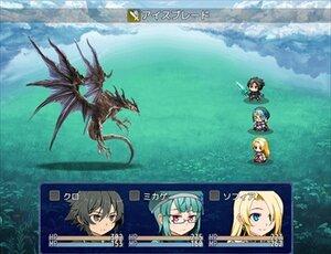 ソフィア・メモリア(Ver.1.32) Screenshot