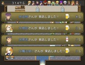 [スマホ対応] ノレイーダの酒場 [物語×放置ゲー] Game Screen Shot3