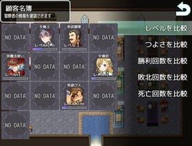 [スマホ対応] ノレイーダの酒場 [物語×放置ゲー] Game Screen Shot5