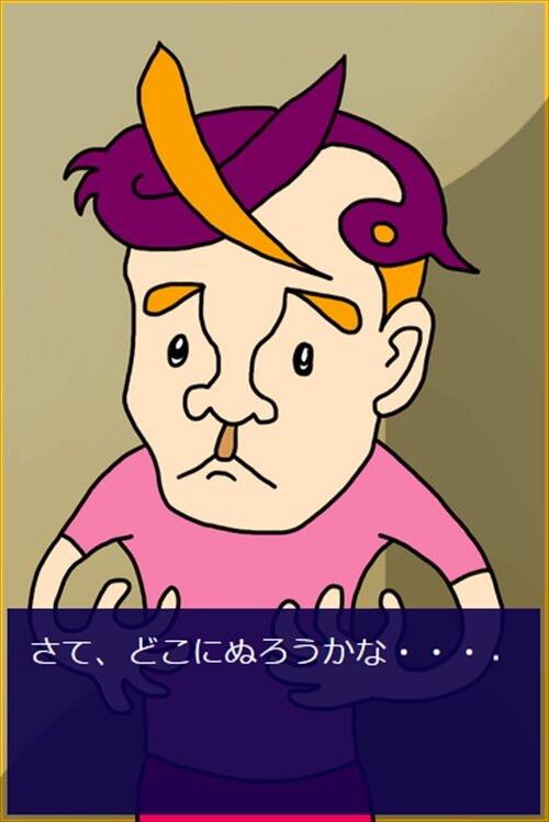 患部にぬり薬をぬると何かが起きる Game Screen Shot1