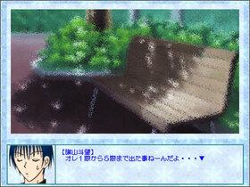 居候。 Game Screen Shot5