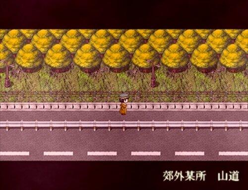 夕暮れ叙事詩 Game Screen Shot2
