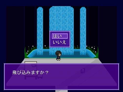 沈むあなたへ Game Screen Shot3