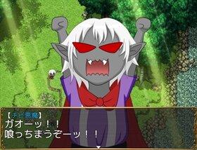 おかしな天使と最弱悪魔 Game Screen Shot3