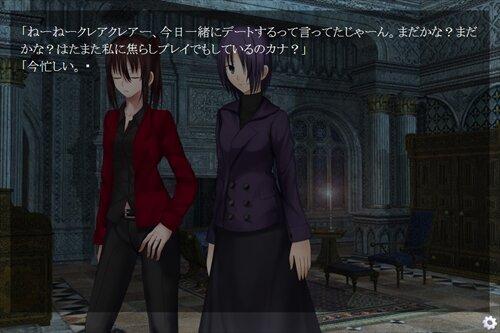 紅い紫陽花 ContradictoryPhantasm Game Screen Shot