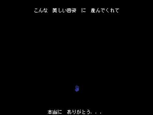 アイドルの手元は悪魔の仕事場 Game Screen Shot1