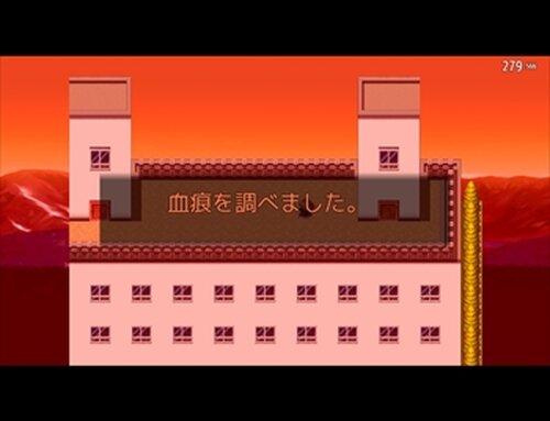恐怖の学校-増殖版- Game Screen Shots