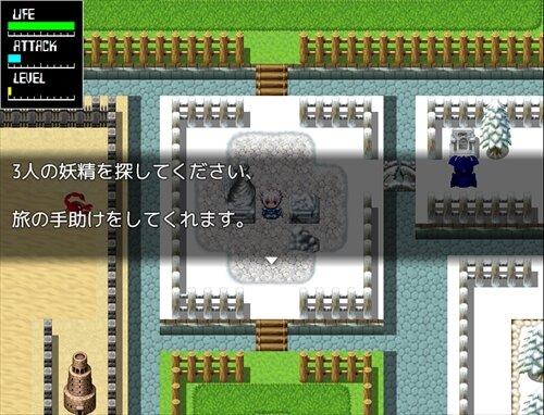HighLand(ハイランド) Game Screen Shot1