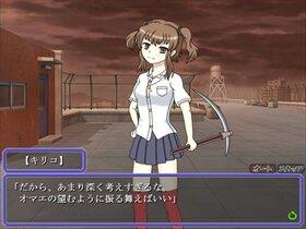 マリシャス∞インフィニティ Game Screen Shot2