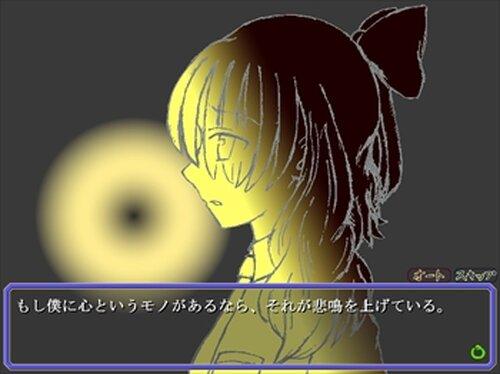 マリシャス∞インフィニティ Game Screen Shot3