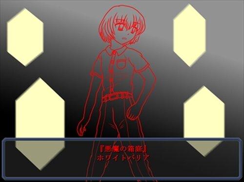 マリシャス∞インフィニティ Game Screen Shot4