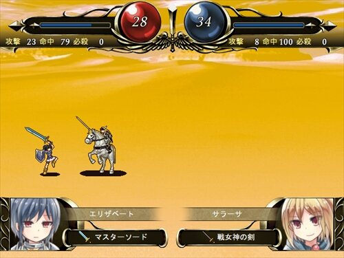 Strange Battlers Game Screen Shot1