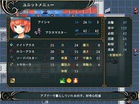 Strange Battlers Game Screen Shot3