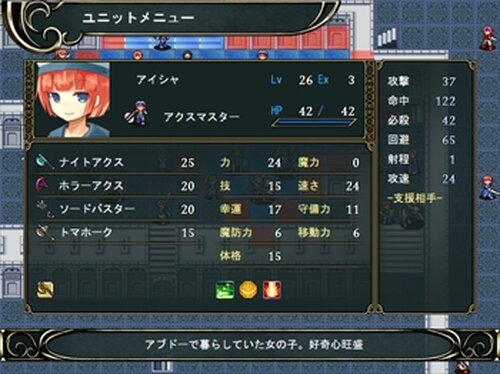 Strange Battlers Game Screen Shot3