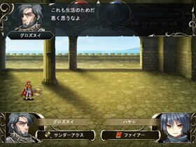 Strange Battlers Game Screen Shot4