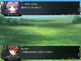 Strange Battlers Game Screen Shot5