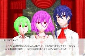 流氷の天使 Game Screen Shot3