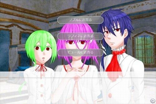 流氷の天使 Game Screen Shot4