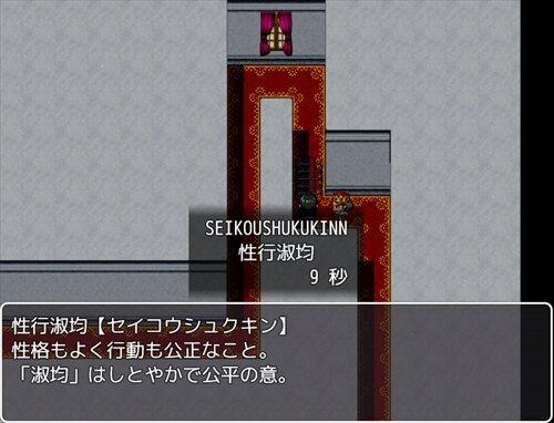 キャッスルブレイク Game Screen Shot1