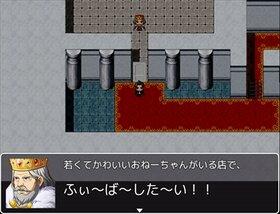 キャッスルブレイク Game Screen Shot3