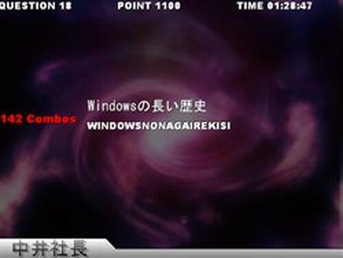 Typing & Music Game Screen Shots