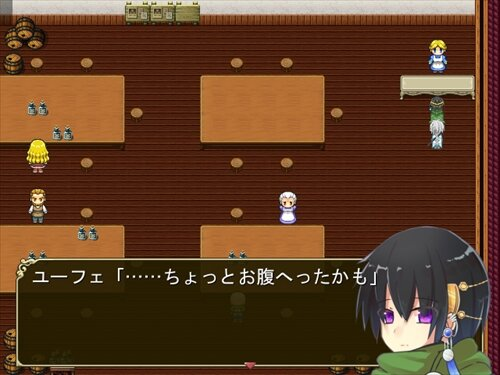 ユーフェの日常 Game Screen Shot1