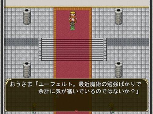 ユーフェの日常 Game Screen Shot2