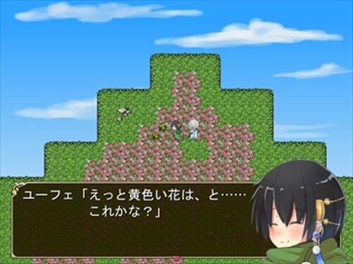 ユーフェの日常 Game Screen Shot5