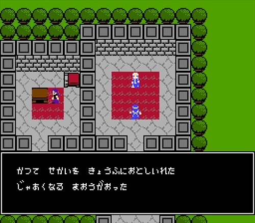 龍神伝説 Game Screen Shot1