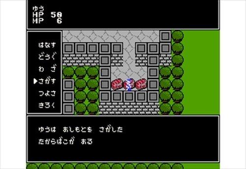 龍神伝説 Game Screen Shots