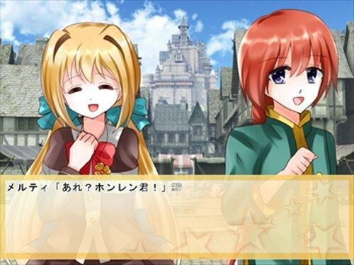 リンディア・ストーリー 夏の思い出 Game Screen Shot2