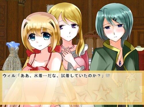 リンディア・ストーリー 夏の思い出 Game Screen Shot3