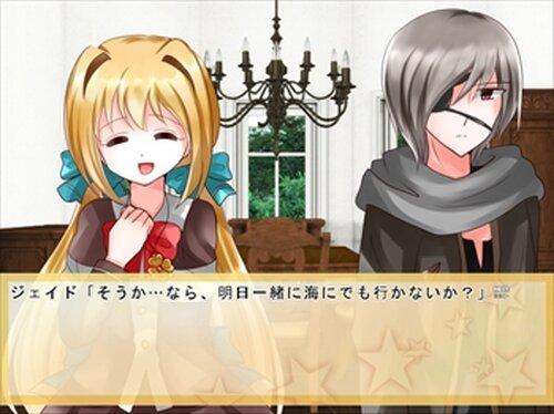 リンディア・ストーリー 夏の思い出 Game Screen Shot4