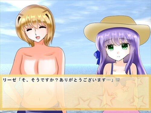 リンディア・ストーリー 夏の思い出 Game Screen Shot5
