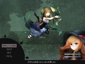 Alternative World Game Screen Shot3